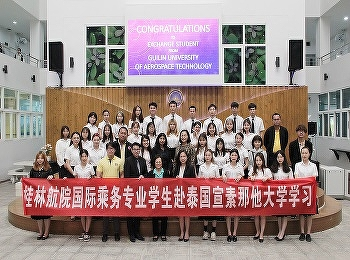 International college Suan Sunandha Rajabhat University Hold a certificate presentation ceremony for the exchange students from Guilin University of Aerospace Technology, People's Republic of China.