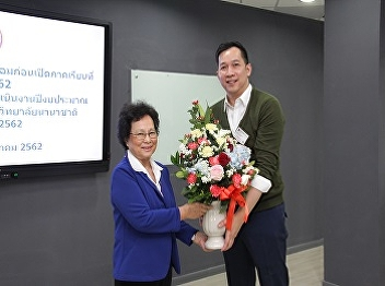 International college Suan Sunandha Rajabhat University Congratulations to Dr. Thaksina Bunbut, on the subject of a PhD graduation in Architectural Heritage Management and Tourism from Silpakorn University