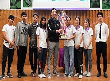 International college Suan Sunandha Rajabhat University sports activities For SSRUIC students