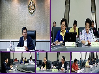 International college Suan Sunandha Rajabhat University  the board meeting The 2nd International College of 2020