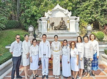 International College Suan Sunandha Rajabhat University attended the royal family band offering royal worship Queen Sunantha Kumarirat Ratchathewi. In worship, reproducing the royal portrait to be cast into a statue and enshrined at Nakhon Pathom Campus