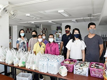 International College, Suan Sunandha Rajabhat University provided foods, snacks and sanitary masks for the students who stayed at the dormitory (during the Covid-19 quarantine period) in the project of SSRUICwecare