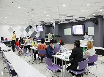 วิทยาลัยนานาชาติ มหาวิทยาลัยราชภัฏสวนสุนันทา ได้จัดประชุมโครงการให้ความรู้ด้านการประกันคุณภาพการศึกษา ประจำปีการศึกษา 2562 กิจกรรมแลกเปลี่ยนเรียนรู้การเขียนรายงานการประเมินตนเองระดับหลักสูตร (มคอ7.)