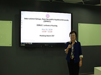 International College, Suan Sunandha Rajabhat University organized an academic meeting for explaining the new way of teaching and learning
