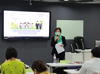 SSRUIC arranged a meeting to present the strategic plan and operational plan for 2021