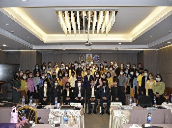 International college Organized a project to develop and promote learning through online learning Activities to promote teachers to create online lessons to enhance Thai education at the Topland Hotel Phitsanulok Province