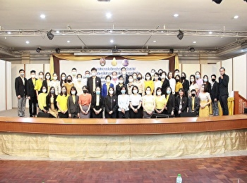 International college Suan Sunandha Rajabhat University Organized a project to develop and promote learning through online learning Activities to promote teachers to create online lessons to enhance Thai education in Lampang Province