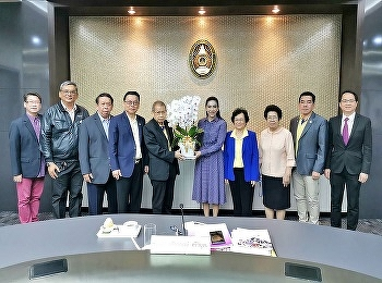 International college Suan Sunandha Rajabhat University Organized the board meeting As well as giving flowers to congratulate the flower basket Dr. Chutikan Srivibun, on the occasion of assuming the position of President Suan Sunandha Rajabhat University