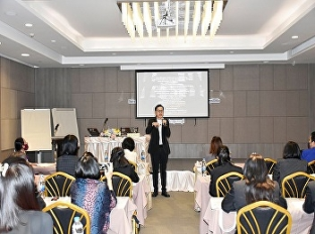 International college Suan Sunandha Rajabhat University Organized a project to develop and promote learning through online learning Guidance activities that respond to the needs of children And the professional world in the digital age In Phitsanulok