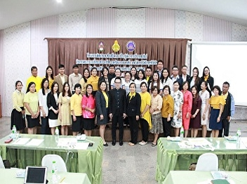 International college Suan Sunandha Rajabhat University Organized a project to develop and promote learning through online learning Guidance activities that respond to the needs of children And the professional world in the digital age At Lampang
