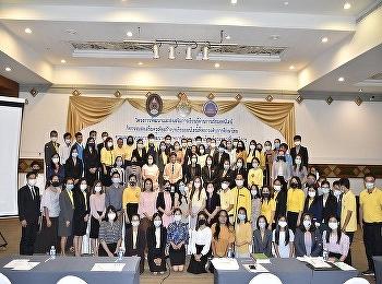 วิทยาลัยนานาชาติ จัดโครงการพัฒนาและส่งเสริมการเรียนรู้ผ่านการเรียนออนไลน์ กิจกรรมส่งเสริมครูเพื่อสร้างบทเรียนออนไลน์เพื่อยกระดับการศึกษาไทย ตามแผนงานงบบูรณาการพัฒนาคุณภาพการศึกษาและการเรียนรู้กระทรวงศึกษาธิการ ณ โรงแรมนภาลัย จังหวัดอุดรธานี