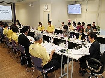 วิทยาลัยนานาชาติ มหาวิทยาลัยราชภัฏสวนสุนันทา จัดประชุมคณะกรรมการบริหารวิทยาลัยนานาชาติ ครั้งที่ 4/2563