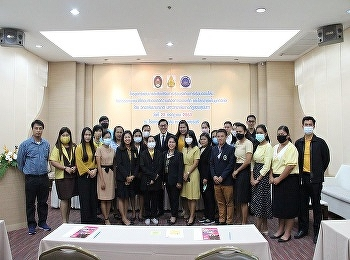 International college Suan Sunandha Rajabhat University Organized a project to develop and promote learning through online learning Guidance activities that respond to the needs of children And the professional world in the digital age At PhetchaburProvin