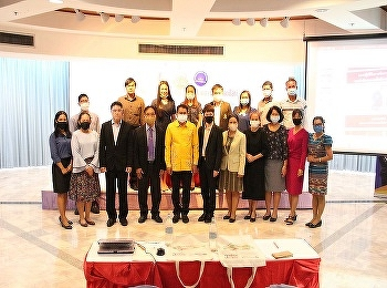 International college Organized a project to develop and promote learning through online learning Activities to promote teachers to create online lessons to enhance Thai education at the Diamond Plaza Hotel Suratthani Province