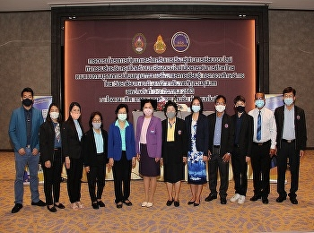 International college Organized a project to develop and promote learning through online learning Activities to promote teachers to create online lessons to enhance Thai education at Bangkok