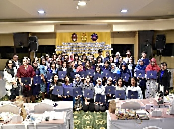 International college Suan Sunandha Rajabhat University Organized a project to develop and promote learning through online learning Guidance activities that respond to the needs of children And the professional world in the digital age At Songkhla