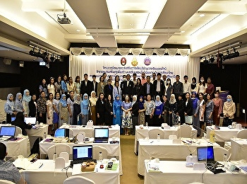 International college Organized a project to develop and promote learning through online learning Activities to promote teachers to create online lessons to enhance Thai education at Songkhla