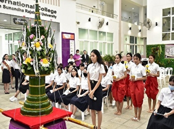 International College University of Suan Sunandha Rajabhat University Organized a new student preaching event for academic year 2020