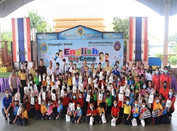International College Suan Sunandha Rajabhat University Organized academic service activities English Day Camp 2020 Education 2020 At Wat Pa Ngio School