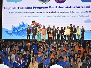 International College Suan Sunandha Rajabhat University Organized an English training activity for administrators, teachers and personnel in Sam Khok School. Na Nong Nooch Garden & Resort, Pattaya, Chonburi