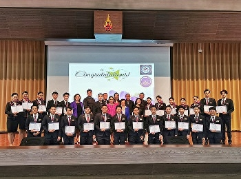 International College Suan Sunandha Rajabhat University Which is an organization that has been certified From the Institute of Professional Qualifications (TPQI) occupational standards for flight attendants Professional qualification class 4