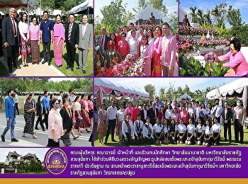 International College Suan Sunandha Rajabhat University Attended the sacrifice ceremony Inviting the handsome statue of Queen Sunandha Kumareerat The royal palace enshrined in the front yard of Queen Sunandha Kumariratana. Nakhon Pathom Campus