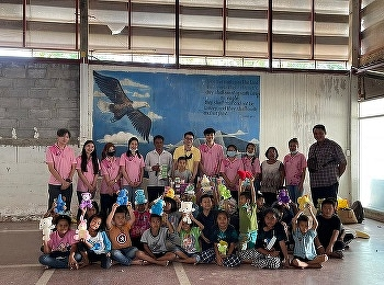 International College Bring students to participate in volunteer activities at the Brightness for Life Foundation, Don Chedi District, Suphanburi Province.