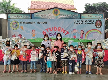 Give the gift of National Children's Day 2021 At Wat Pa Ngio School Pathum Thani Provincial Administrative Organization