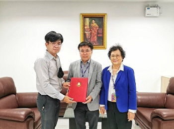Has signed a Memorandum of Understanding (MOU) on the Project of the Institute of Aviation and Technology Innovation between Suan Sunandha Rajabhat University and Thai Air Rose Space Industries Co., Ltd.