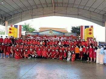 วิทยาลัยการจัดการอุตสาหกรรมบริการ มหาวิทยาลัยราชภัฏสวนสุนันทา ได้ร่วมจัดกิจกรรมวันตรุษจีน ประจำปี 2564 ณ โรงเรียนวัดป่างิ้ว องค์การบริหารส่วนจังหวัดปทุมธานี